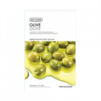 Real Nature Face Mask Olive